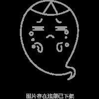 微信圖片_20180918131632.jpg